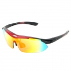 INBIKE 619 Outdoor Cycling UV Protection Sunglasses w/ Replacement Lens - Black + Multicolored