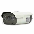 "TB-96Y70E HD 1/4"" CCD PAL Security Surveillance Camera w/ 2-IR LED - White + Grey"