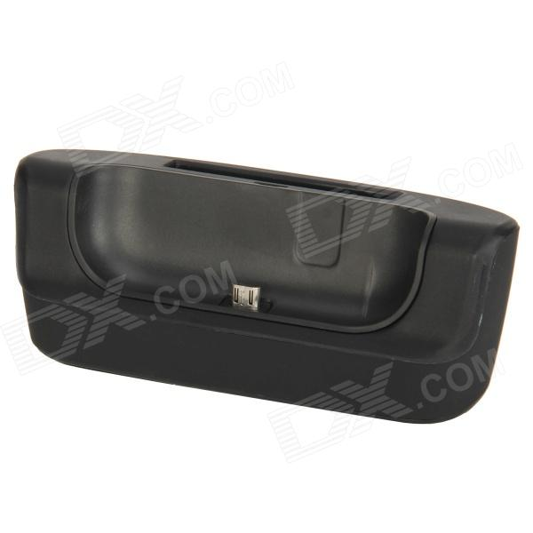 USB Charging Docking Station w/ Battery Charging Slot for Samsung N7100 - Black