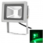 G4 10W 600lm Green Light LED Projection / Advertising / Photography Lamp