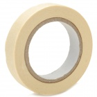 Dian Bin Paint Protection Tape - Beige (12mm x 10m)
