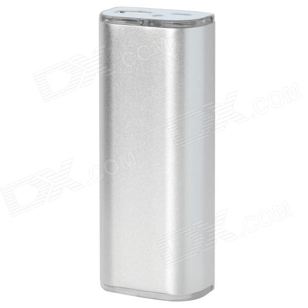 External 2600mAh Power Battery Charger for Ipad MINI - Silver