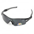 NBIKE 9311-2 Bicycle Riding Resin Polarized Lens Sunglasses - Black + Grey