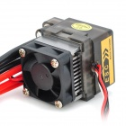 Brushed Electric Speed Controller w/ Brake Cooling Fan for RC Car Boat - Black
