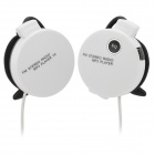 MRH-8006Q Sports USB Rechargeable MP3 Player Stereo Headset w/ FM / TF Slot - White + Black