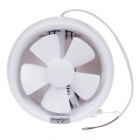 "ChunTian APC15-2 Glass Window Installation 25W 6"" Blade Fan - White + Black (AC 220V)"