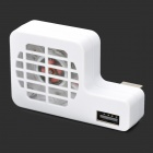 USB Cooling Fan for Wii U Console - White