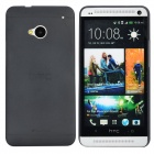 Buy TEMEI Protective Plastic Back Case HTC One M7 - Black
