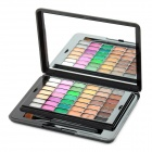 84-in1 Portable Professional Double Layer Cosmetic Makeup Eyeshadow Palette - Muliticolored