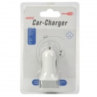 Car Cigarette Powered Charging Adapter Charger w/ 3.1A Dual USB Output for Iphone / Ipad - White