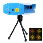 S09B Mini 4-in-1 Moving Party Stage Laser Light Projector - Blue