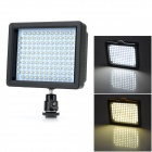 W126 LED Video Light for  DSLR Camera - Black