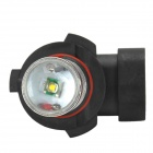 CREE9005-5W 9005 5W 380lm 8000K Cold White Car Foglight w/ CREE XP-E (9~30V)