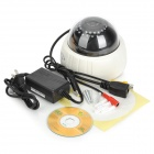 WL-Smart WL-31O 720P Network Surveilance IP Camera w/ 30 IR Night Vision LED / RJ-45 - White
