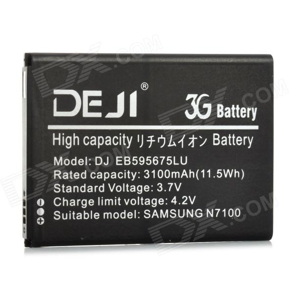 DEJI DJ-EB595675LU Replacement 3100mAh Li-ion Battery for Samsung Galaxy Note II / N7100 - Black ismartdigi rechargeable 3100mah li ion battery for samsung n7100 galaxy note 2 n7102 white
