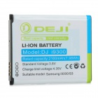 DEJI DJ-I9300 NFC Replacement 2100mAh Li-ion Battery for Samsung i9300 / Galaxy S3 - White
