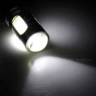 T10-6WA T10 7.5W 350lm 8000K 5-LED Cool White Car Clearance Light (9~30V)