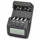 "2.5"" LCD Intelligent Ni-MH Battery Charger w/ Adapter + Cable - Black + Silver (AA / AAA)"