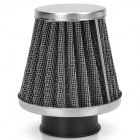 Motorcycle Modification 3.5mm Caliber Air Filter - Black + Silver