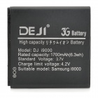 DEJI DJ-EB575152VU Replacement 1700mAh Li-ion Battery for Samsung i9000 / i9008 / T959 / i9088