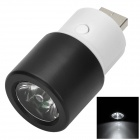 Mini 1W 78lm 7000K 3-Mode White Light USB Lamp w/ Switch - White + Black
