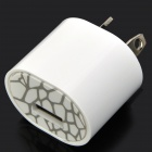 AU Plug USB Power Adapter Charger for iPhone 5 - White (100~240V)