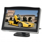 5.0' Screen PAL Vehicle Monitor w/ Suction Cup / 2-CH AV-IN - Black