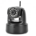IP-609mw 1.0MP Surveillance HD Wireless IP Camera w/ Wi-Fi / SD - Black