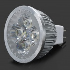 JZ-MR16-4W-W MR16 GX5.3 4W 320lm 6300K 4-LED Cold White Lamp