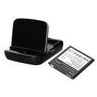 Multi-Functional Replacement 2800mAh Battery + Charging Dock for Samsung Galaxy S4 / i9500 - Black