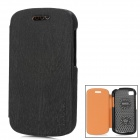 BASEUS Ultrathin Protective PU Leather Case for BlackBerry Q10 - Black