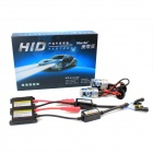 Merdia H7 35W 4300K 2800lm HID Xenon Lights w/ Ballasts Kit  (9~16V)
