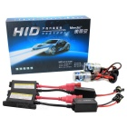Merdia H7 35W 6000K 2800lm HID Xenon Lights w/ Ballasts Kit (DC 9~16V)