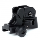Adjustable Universal Aluminum Alloy Aiming Sight for 20mm Rail Guns - Black