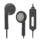FTX FTX-F600 In-Ear Earphones w/ Microphone - Black (3.5mm Plug / 116cm-Cable)