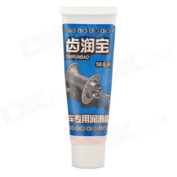 Lubricating Grease for Bicycle Chain (50mL)