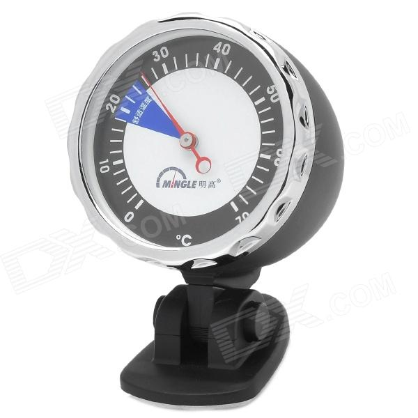Stylish Car / Indoor Thermometer - Black + Silver (0'C~50'C) center303 dual display digital thermometer measurement range 200c 1370c