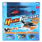 2-Channel LED Flashing Mini Rechargeable IR R/C Helicopter