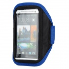 Sports Gym Armband for HTC ONE M7 - Blue + Black