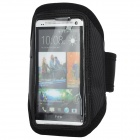 Sports Gym Armband for HTC ONE M7 - Black