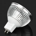 GU5. 3 MR16 4W 240lm 3500K COB LED warmweiß Licht Spotlight - silber + weiß (12V)