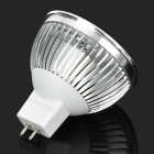 GU5.3 MR16 4W 240lm 6500K COB LED White Light Spotlight - Silver + White (12V)