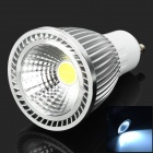 LK-N5201 GU10 5W 450lm 6500K 5-COB LED White Light Spotlight - Silver + White (85~265V)