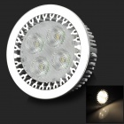 GU5.3 MR16 4W 280lm 3200K 4-CREE XPE LED Warm White Light Spotlight - Silver + White (12V)