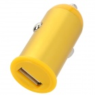 5V 2100mA USB 2.0 Car Cigarette Lighter Charger for Iphone 5 / 4 / 4S / Ipad MINI + More - Golden