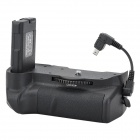 Vertical Camera 7.2V Li-ion Battery Grip for Nikon D5100 / D5200 - Black