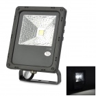 SK SQ-10WTGD Waterproof 10W 1200lm 6500K COB LED White Light Project Lamp - Black (85~265V)