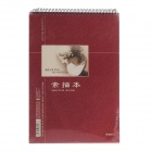 M&G SM-B540-267 Simple Sketch Book - Rufous (40-Sheets)