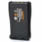 BAOFENG 888S 1500mAh Battery for Walkie Talkie BF666S/BF777S/BF888S