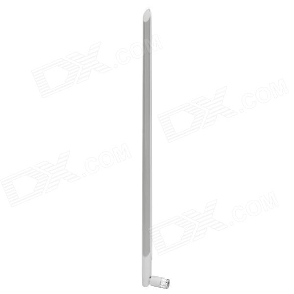 2.4G High Gain 11dbi RP-SMA Directional Wireless Antenna - White + Grey